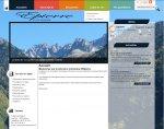 """<span class=""""userContent"""">Le site Internet de la commune d'Epierre en Savoie (73)<br>© Design : OC Conseil<br></span>"""